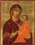 Maica Domnului din Tichvin