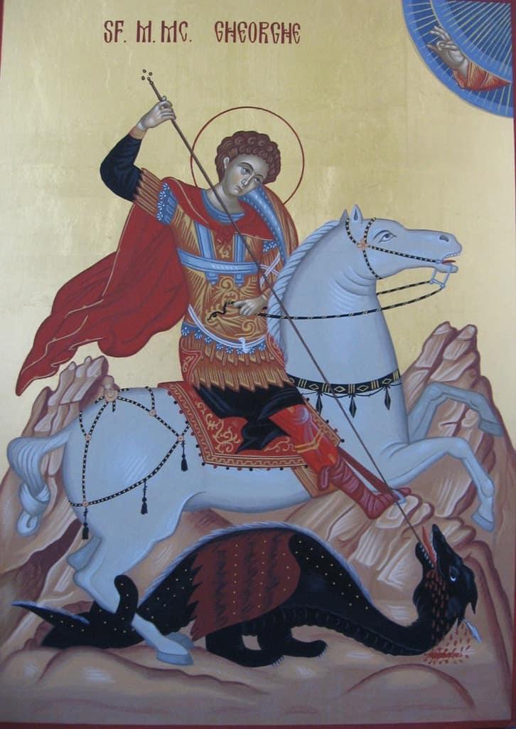 Sfântul Mc. Gheorghe