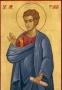 Sfântul Apostol Toma