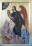 Sfântul Ioan Inaintemergatorul